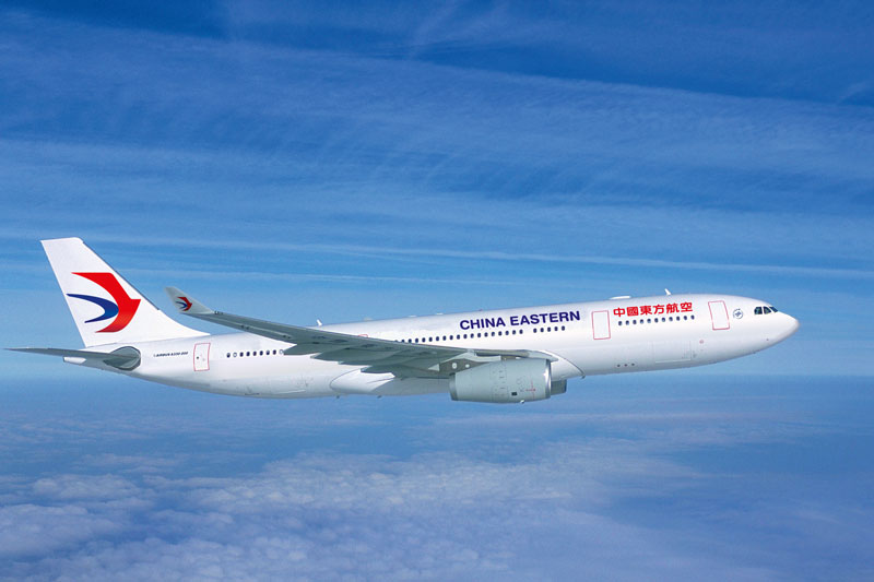Business Comforts By China Eastern Airlines Signature