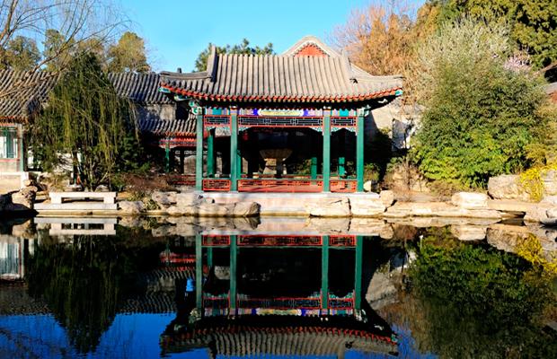 China holiday