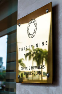 39 private members clubs