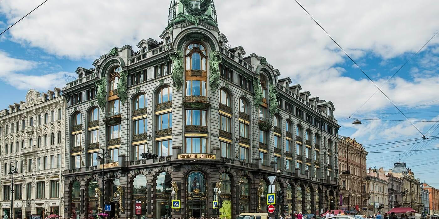 Dom Knigi, Saint Petersburg, beautiful bookshops
