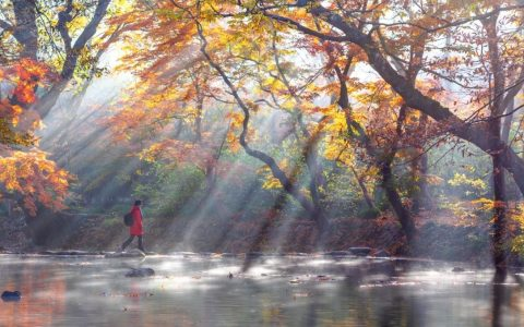 South Korea hiking